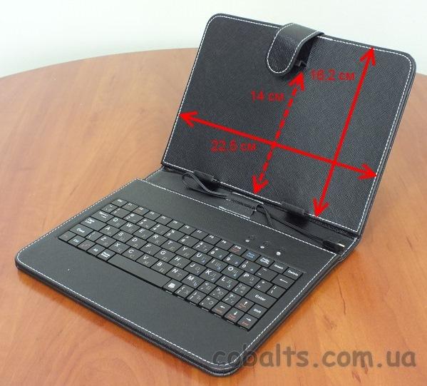 Размеры чехла со встроенной клавиатурой