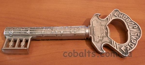 Штопор открывался в виде ключа Новосибирск