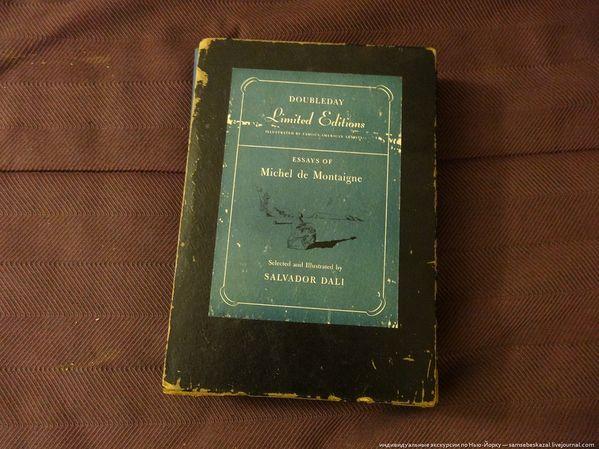 Книга Мишель де Монтень
