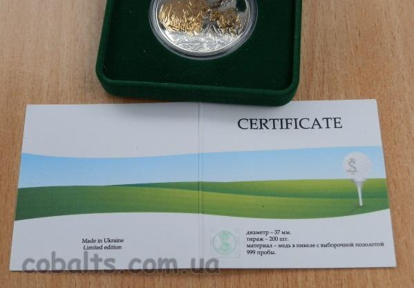 Сертификат юбилейная медаль Супериор