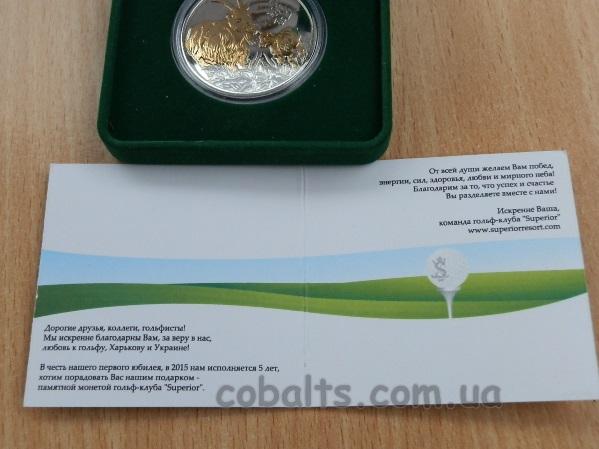 Тираж медали Супериор сертификат