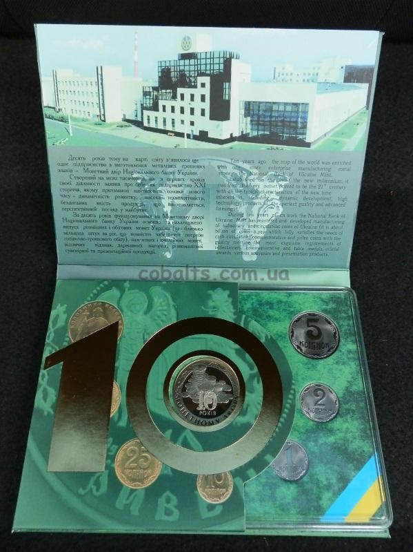 Украина набор монет