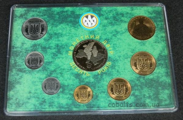 коллекционный набор Украины