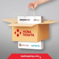 Тестирую сервис NP Shopping от Нова пошта