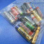 Как я сдавал отработанные батарейки в Киеве