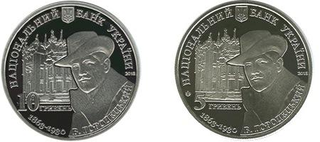 Аверс юбилейной монеты монету Дом с химерами (Будинок з химерами)
