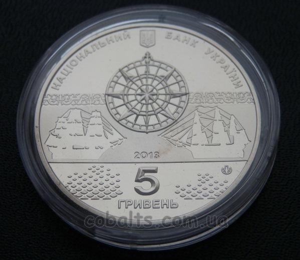Аверс монеты Линейный корабль Слава Екатерины