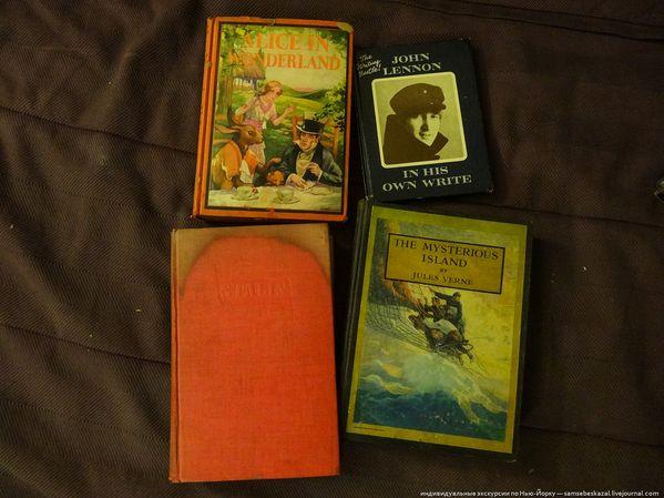 Книга Алиса в стране чудес (издание 1947 года