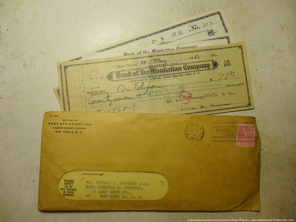 банковские выписки и чеки