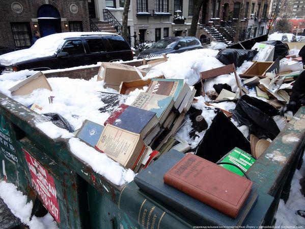 Книги в мусорном контейнере
