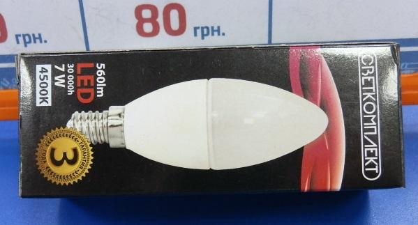 Лампы Светкомплект