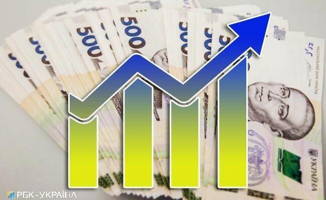 рост экономики Украины 2019